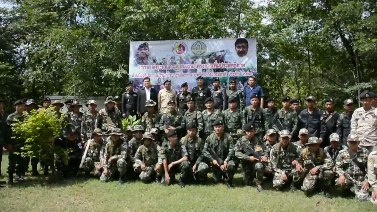 มุกดาหาร พล.ต.ศิริพงษ์ผู้อำนวยการฯลงตรวจสอบป่าถูกบุกรุกการตัดไม้ทำลายป่า