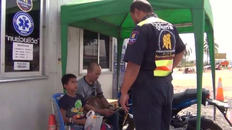 พบเด็กชายอายุ10ปี ชาวกัมพูชาพลัดหลงจากครอบครัวนาน2วัน ก่อนเพจดังประสานงาน